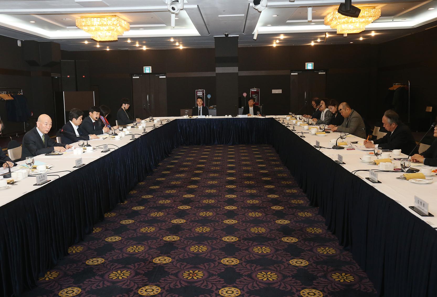 정책고객 대표자 회의