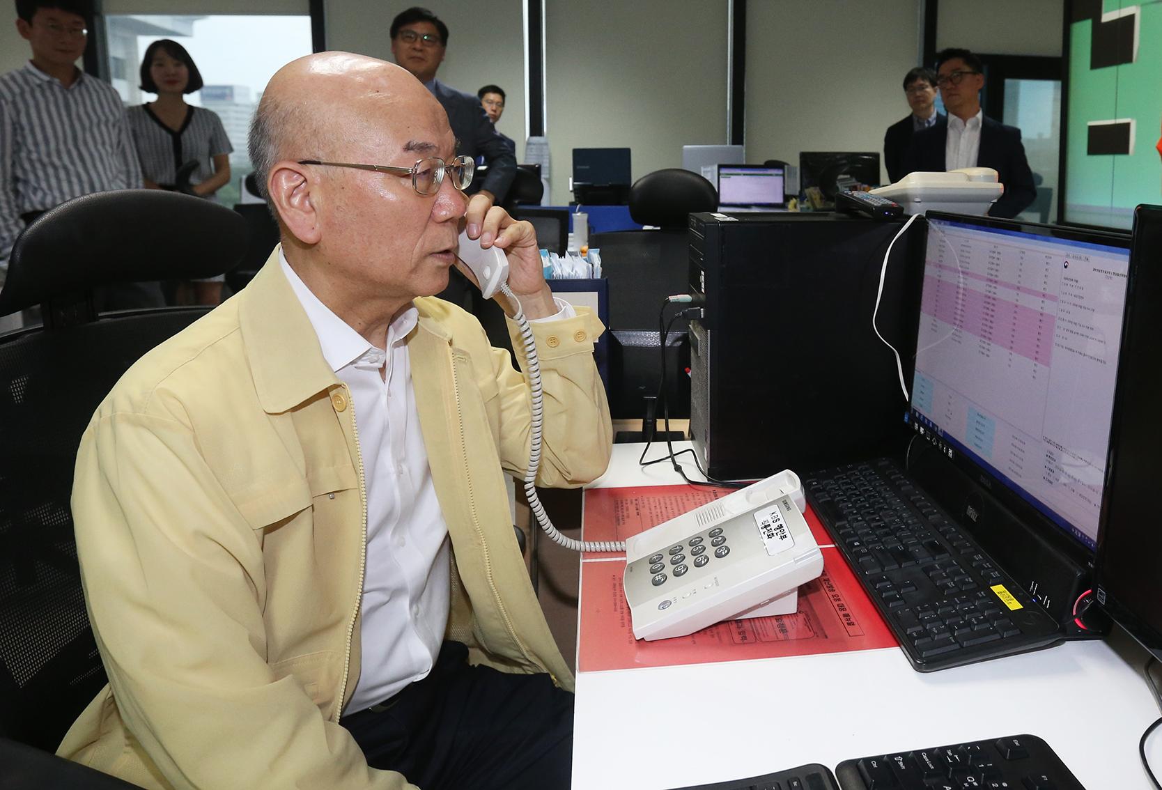 재난방송센터 현장점검