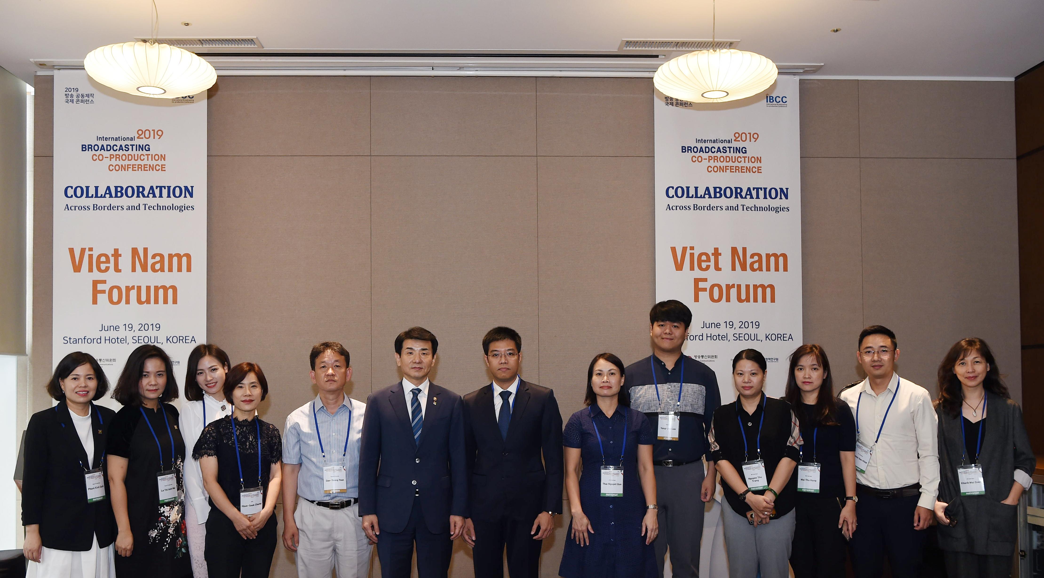 베트남 포럼 개최
