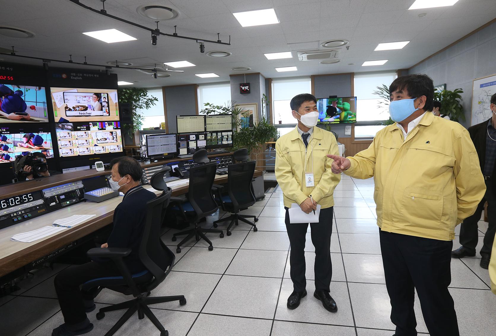 EBS의 코로나19 대응 현장점검