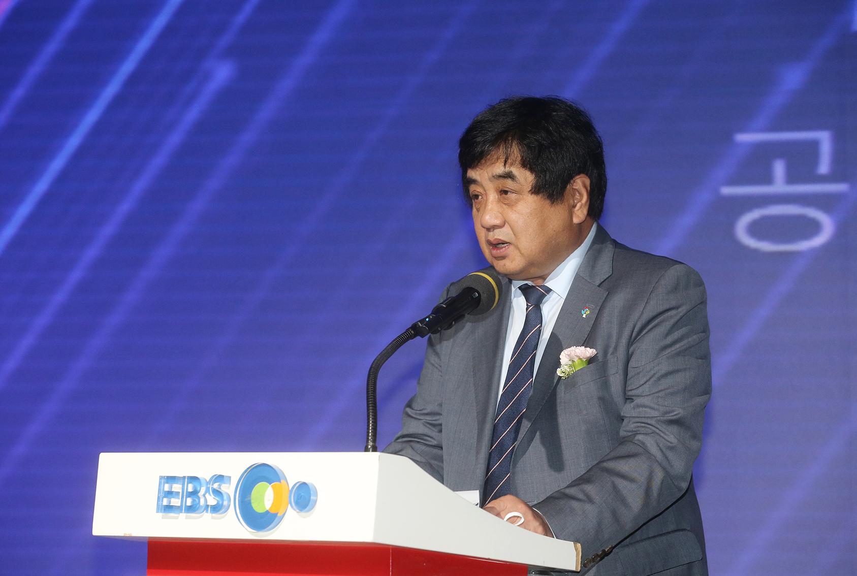 EBS 공사창립 20주년 기념식