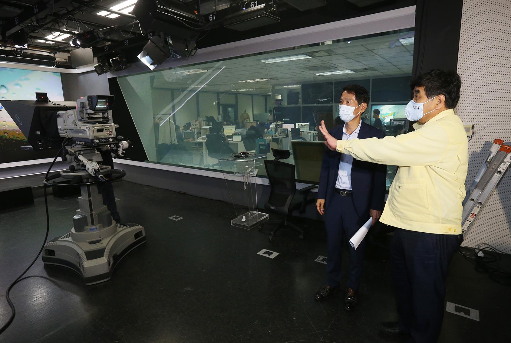 방통위원장, 집중호우 대비 KBS 재난방송 대응상황 점검