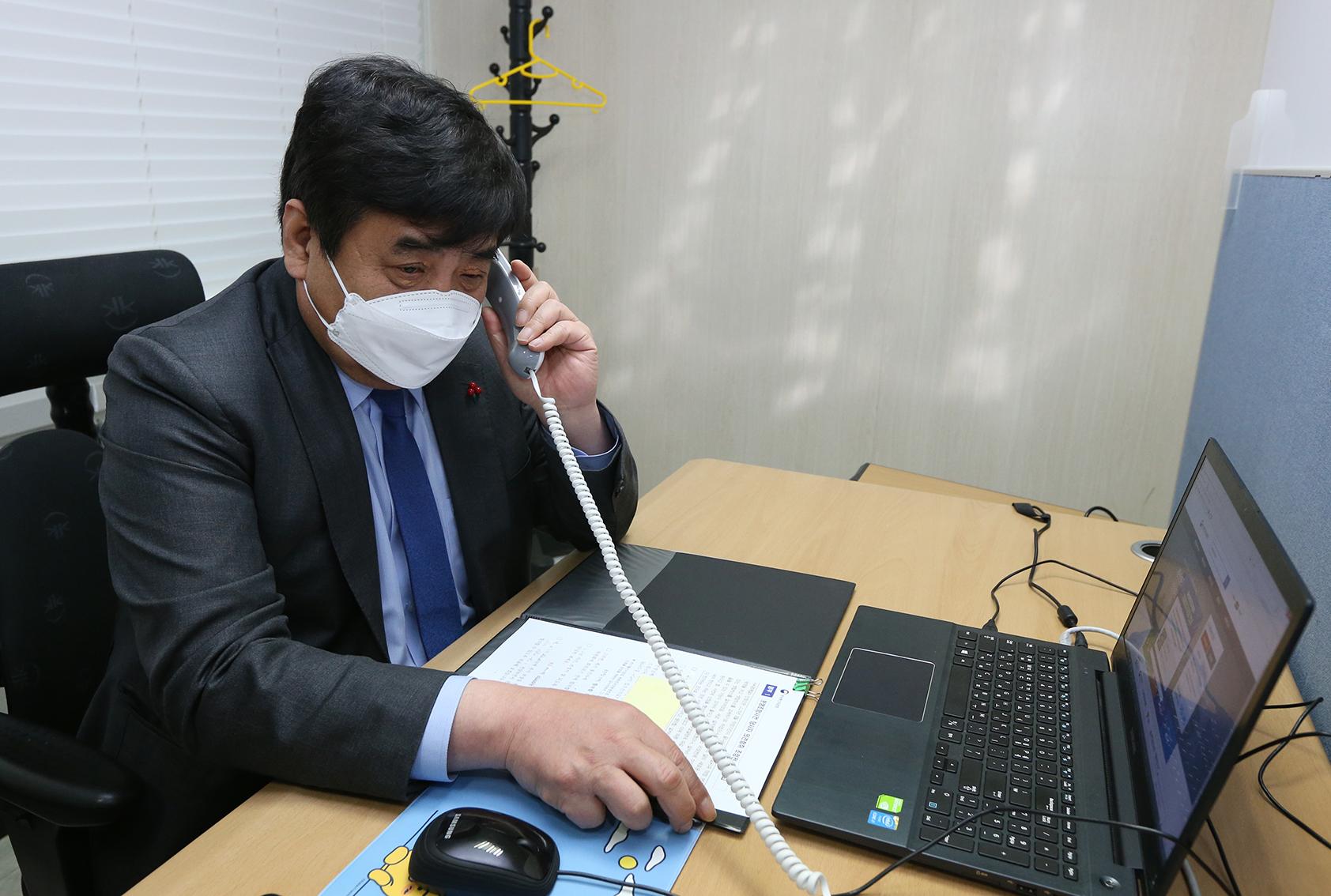 통신분쟁조정상담센터 방문