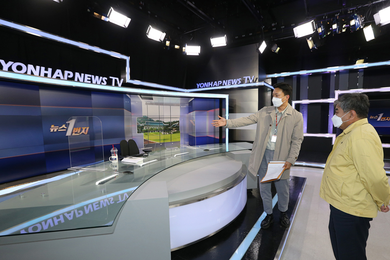 한상혁 위원장, 뉴스 제작현장에 대한 코로나19 방역상황 점검