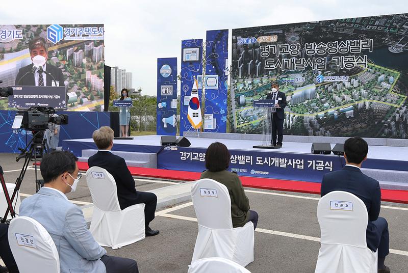 한상혁 위원장,경기고양 방송영상밸리 조성사업 기공식 참석