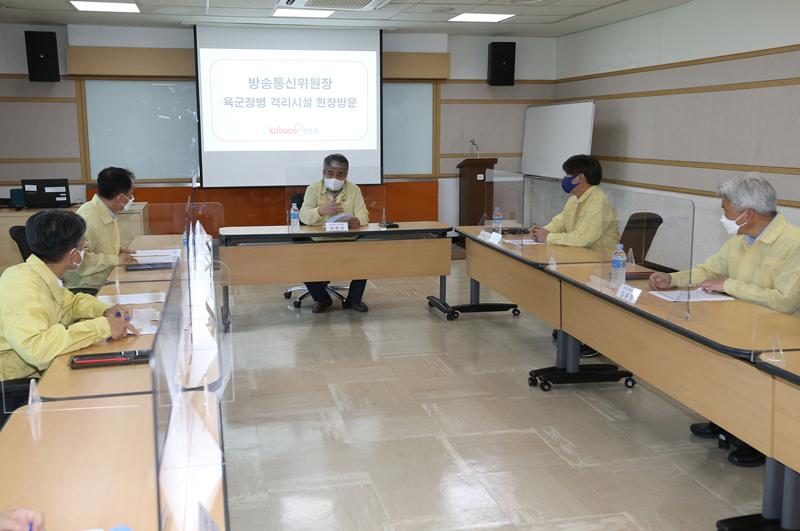 한상혁 위원장, 코바코 연수원 방역 점검<br />