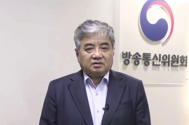 제13기 방송통신위원회 국민정책기자단 온라인 발대식